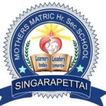 MOTHERS MATRIC HIGHER SECONDARY SCHOOL